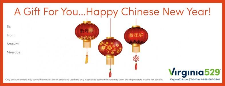 gift-certificate-chinese-new-year.jpg
